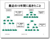 CGJSF010608 (9).jpg