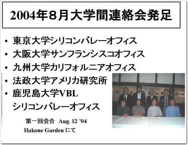 JUNBA2004 (2).jpg