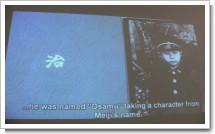 Tezuka03.jpg
