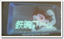 Tezuka07.jpg