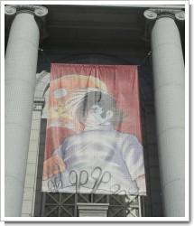 Tezuka10.jpg