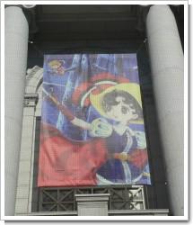 Tezuka12.jpg
