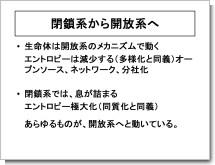 開放系 (2).jpg